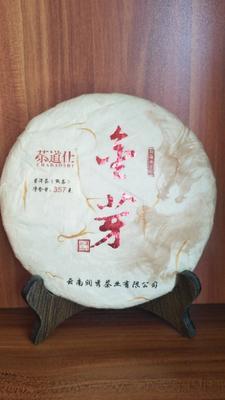 云南省昆明市官渡区普洱饼茶 礼盒装 特级