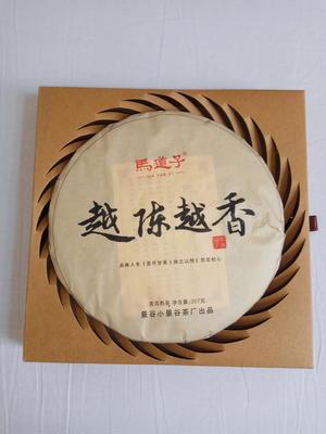 云南省普洱市思茅区老树普洱 礼盒装 特级