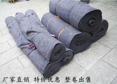 江苏省宿迁市沭阳县保湿毛毯