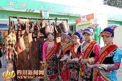 四川省阿坝藏族羌族自治州汶川县五花腊肉 箱装