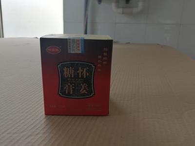 河南省焦作市博爱县姜糖膏 12-18个月