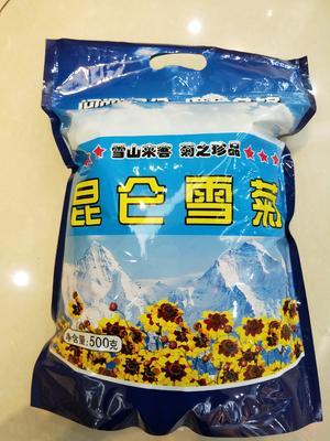 青海省西宁市城东区昆仑雪菊 袋装 一级
