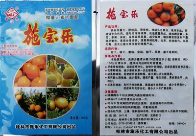 广西壮族自治区桂林市秀峰区叶面肥