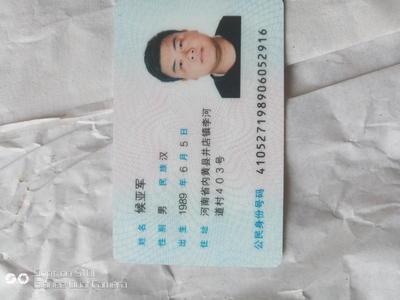 河南省安阳市内黄县红根蒜苗 50 - 60cm