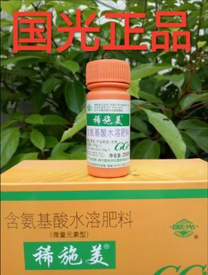 湖南省岳阳市华容县国光25毫升稀施美 水剂 瓶装