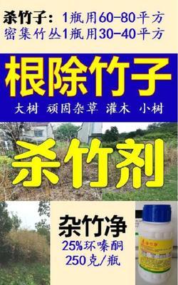 湖南省常德市鼎城区草铵膦 水剂 瓶装