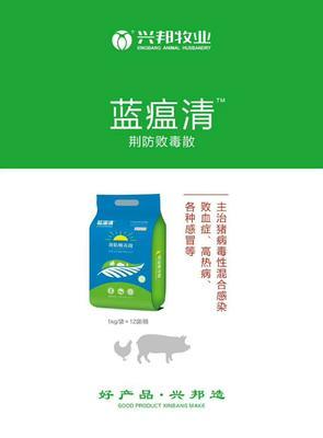河南省郑州市金水区疾病预防保健