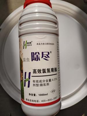 辽宁省朝阳市凌源市高效氯氟氰菊酯 水剂 瓶装