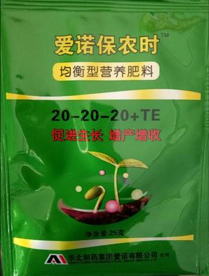 湖南省岳阳市华容县爱诺保农时营养肥料 水剂 袋装