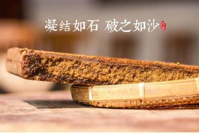 云南省普洱市思茅区甘蔗原汁红糖