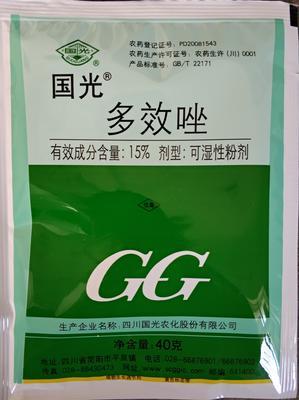 湖南省岳阳市华容县国光40克多效唑 可湿性粉剂 袋装