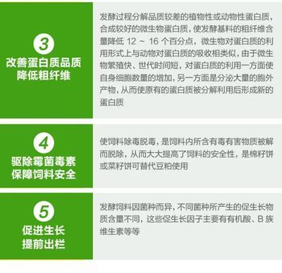 河南省郑州市金水区秸秆发酵剂酒糟发酵剂 200斤以下 统货