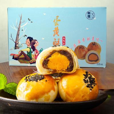 广西壮族自治区南宁市江南区传统糕点 1个月