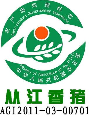 贵州省黔东南苗族侗族自治州从江县香猪肉 生肉