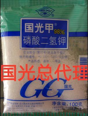 湖南省岳阳市华容县国光磷酸二氢钾 颗粒剂 袋装