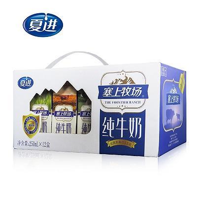 宁夏回族自治区吴忠市利通区牛奶 3-6个月 避光储存