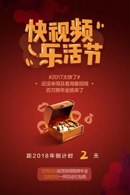 江苏省盐城市响水县青壳小龙虾 人工殖养 4-6钱