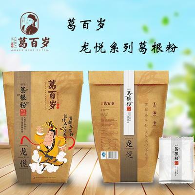 湖北省襄阳市樊城区葛粉 18-24个月