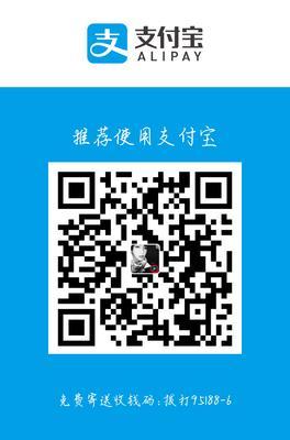 江苏省连云港市东海县纯真花生油