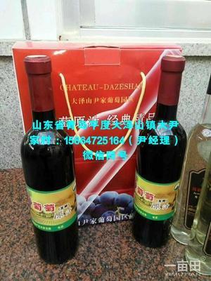 山东省青岛市平度市玫瑰香葡萄酒 玻璃瓶 18-24个月