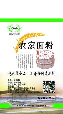 内蒙古自治区阿拉善盟阿拉善左旗自磨面粉