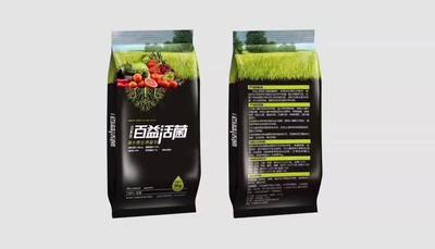 福建省厦门市翔安区植物生长调节剂 颗粒剂 袋装