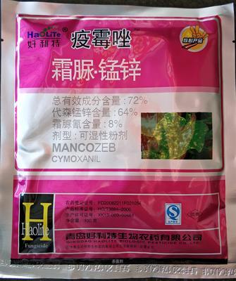 湖南省岳阳市华容县疫霉唑霜脲锰锌霜霉病 可湿性粉剂 袋装