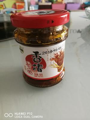 这是一张关于香椿酱的产品图片