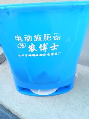 山东省临沂市兰山区施肥器