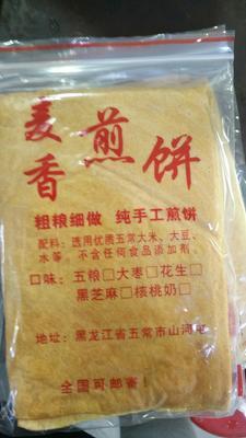 黑龙江省哈尔滨市五常市煎饼 3-6个月