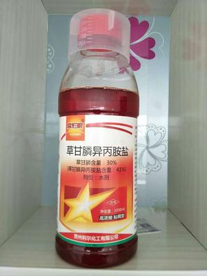 河南省郑州市金水区草甘膦 水剂 瓶装