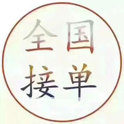 江西省上饶市上饶县杜宾犬