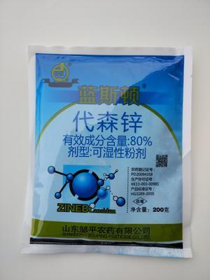 河南省开封市通许县杀菌剂 可湿性粉剂 袋装 低毒