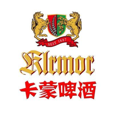 广东省深圳市宝安区啤酒大麦