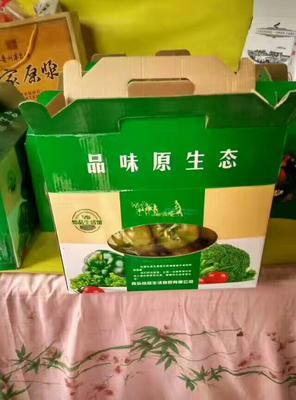 山东省青岛市城阳区72-69西红柿 不打冷 硬粉 弧二以上