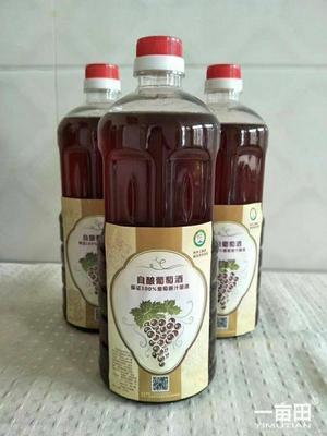 山东省青岛市平度市葡萄原汁 玻璃瓶 18-24个月