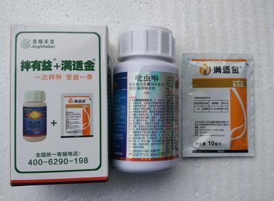 河南省开封市通许县拌种剂 悬浮剂 瓶装