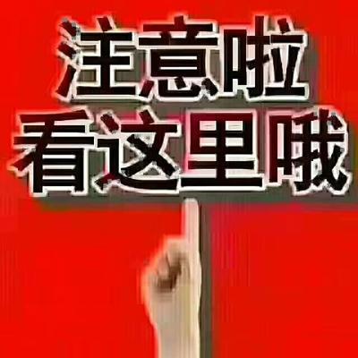 江西省宜春市高安市压榨花生油