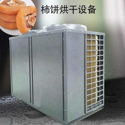 广东省广州市荔湾区烘干机