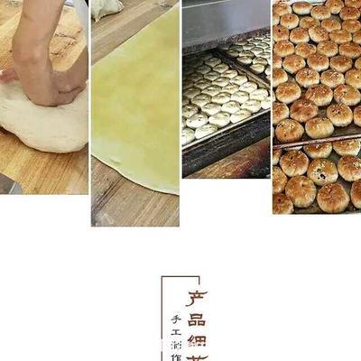 甘肃省定西市陇西县煎饼 24个月以上