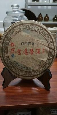 这是一张关于茶青 盒装 一级的产品图片