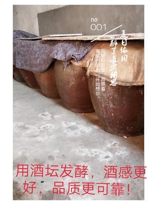 江西省抚州市崇仁县料酒