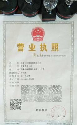 河北省张家口市桥西区农家自制生地瓜干 片状 散装 1年以上