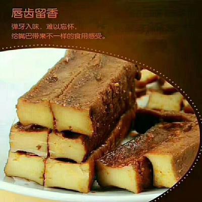 广东省深圳市宝安区卤豆腐干