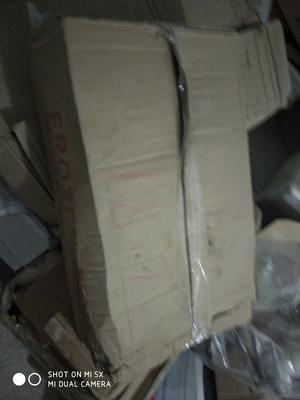 这是一张关于乱冻带鱼 野生 0.5龙8国际官网官方网站以下的产品图片