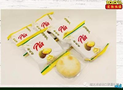 广西壮族自治区南宁市江南区饼干类 2-3个月