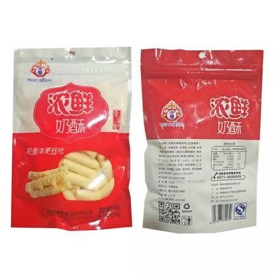 青海省西宁市城东区奶酪 24个月以上 阴凉干燥处