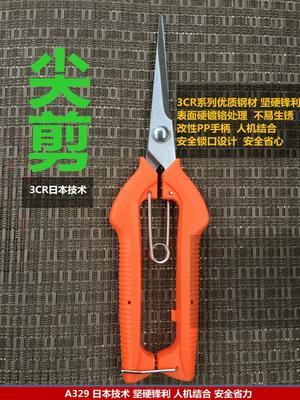 这是一张关于手剪的产品图片