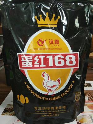 这是一张关于蛋红168的产品图片