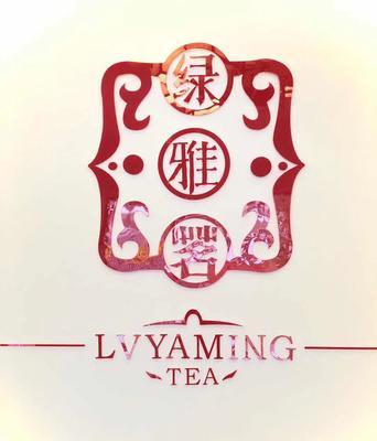 四川省雅安市名山区蒙顶山茶 袋装 特级
